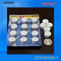 LSP-80平板式铝塑泡罩包装机-糖果包装机