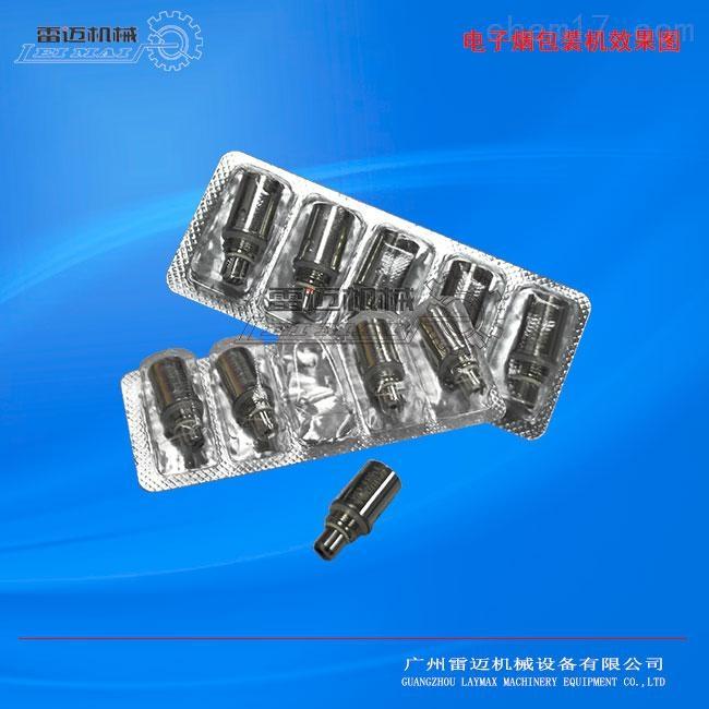 广州包装浓缩面膜铝塑泡罩包装机