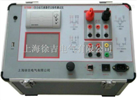 SUTEBB-3全自动互感器伏安特性测试仪