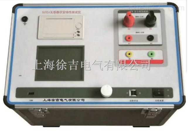 互感器伏安特性测试仪苏特提供