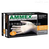 小号 100只/盒美国AMMEX爱马斯一次性乳胶手套(标准型,无粉,麻面防滑)