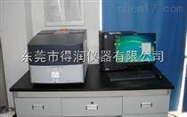 EDX-LE日本岛津仪器EDX-LE维修