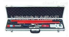 YSB887A数字高压无线核相器