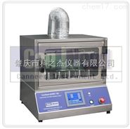 CanNeed-AHWC-100 塑料瓶分段切割机