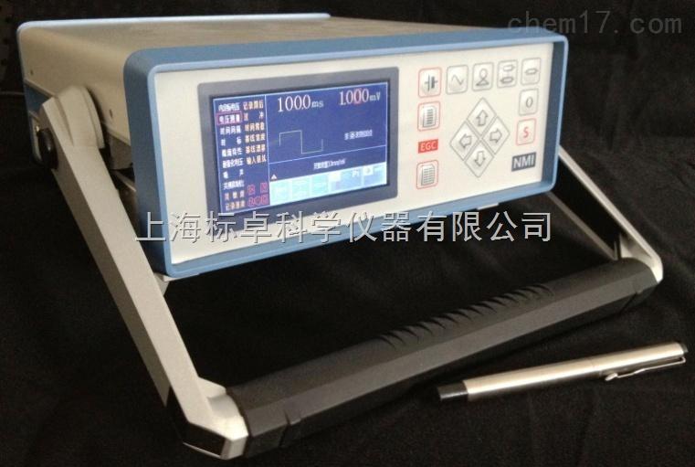 EGC2011心脑电图机、ECG智能心电监护检定仪
