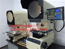 JT12A-B木地板卡扣测量投影仪JT12A-B