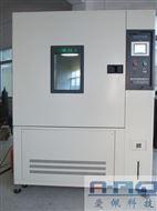 做低温高湿60度85% 东莞哪里有高温高湿低温试验箱