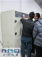 AP-UV紫外灯加速老化试验箱