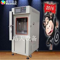 THC-80PF小型恒溫恒濕驗箱冷平衡省電