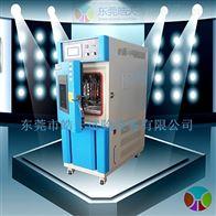 THB-36PF批貨量低溫低濕試驗箱廠家 10%低溫低溫試驗箱
