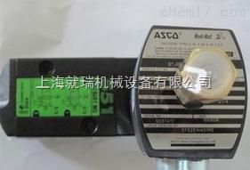 阿斯卡小红帽电磁阀,EF8342G001特价