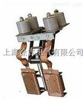 ST上海剛體集電器廠家