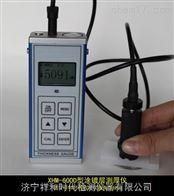 XHM-600D覆层测厚仪
