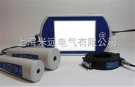 MY-6901C多功能局部放电定位仪