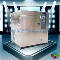 蓄熱式三箱冷熱衝擊試驗箱