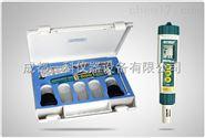 測試儀(總余氯+pH+ORP)--上海三信