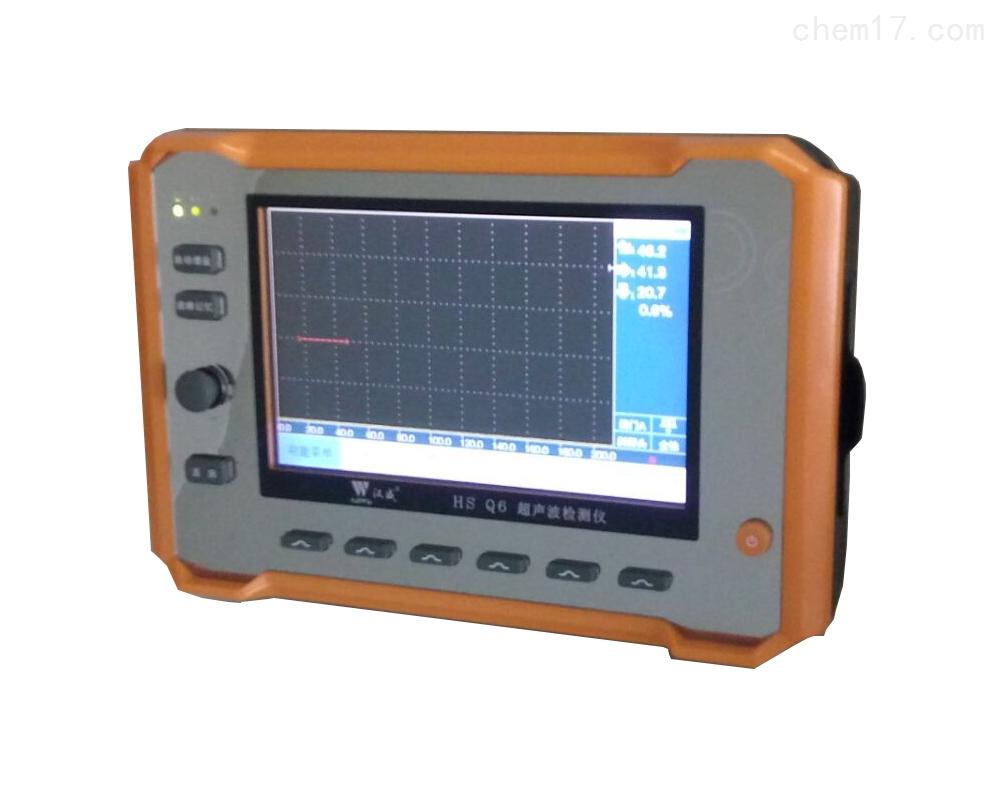 超声波探伤仪|检测仪