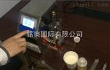 国产牛奶体细胞计数仪