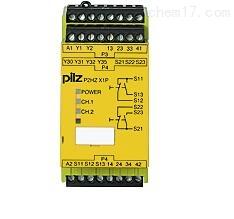 PILZ皮尔兹继电器上海总代理