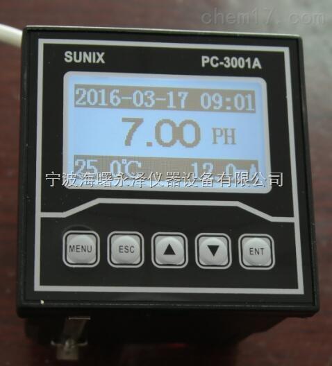 在线PH/ORP计PC-3001A