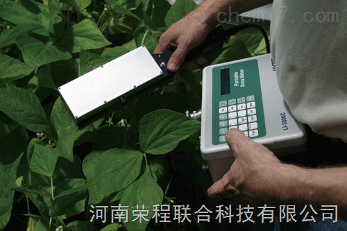 河南荣程联合科技有限公司