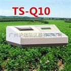TS-Q10土壤养分速测仪性\土壤氮、磷、钾测定仪