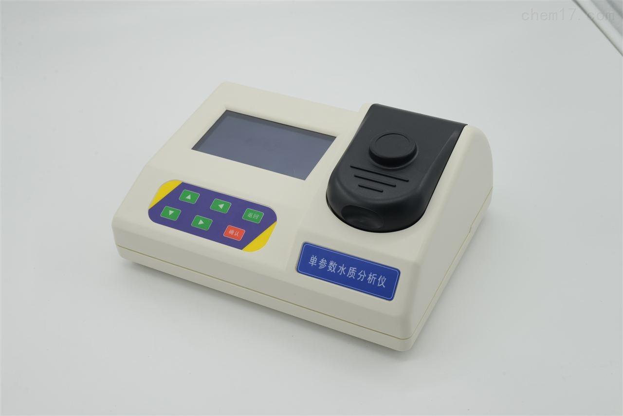 水中硬度测定仪