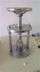 矿物质棉渣球含量测定仪压样器