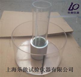 CJJT135-2009透水水泥混凝土路面透水系数试验装置