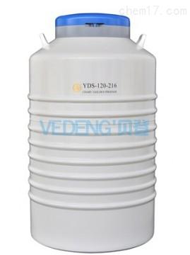 金凤 装配多层方提筒的液氮生物容器