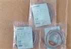 (CONTRINEX)瑞士科瑞接近传感器上海代理DW-HD-603-M12-200