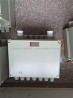 内蒙古BJX51-4/200*200就地防爆接线箱