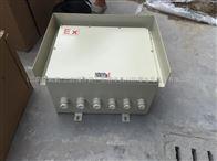 防爆電纜分線箱標準型200*200防爆電纜分線箱價格