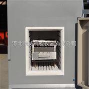 沥青燃烧炉 沥青含量测定仪  石家庄沥青混合料试验检测仪器