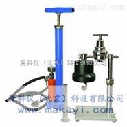 MKY-NS-1型氣壓式失水量測定儀