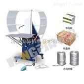 HPK-50衡水毛巾厂自动捆绑机打包设备恒品制造