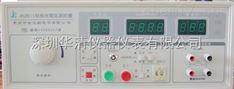 JK2611/JK2611接地电阻测试仪