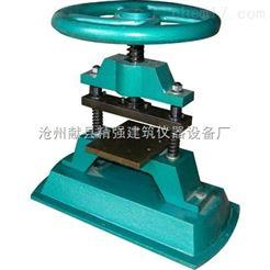 CP-25型防水卷材冲片机 防水卷材检测试验仪器