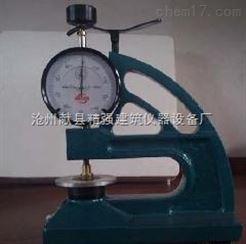 HD-10型防水卷材测厚仪 防水卷材检测试验仪器