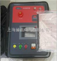 ZGH-40KV/60KV系列直流耐压及恒流烧穿源(电缆故障烧穿器)