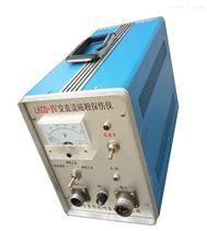 RJCD-Ⅳ便携式磁粉探伤仪