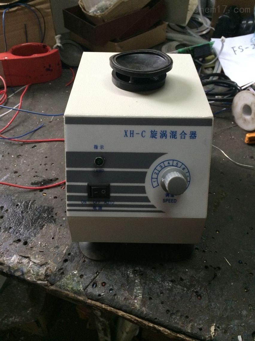 旋涡混合器