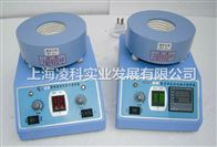 SZCL-2數顯智能控溫磁力攪拌器