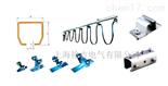 HXDL-40电缆滑线导轨 上海徐吉制造13917842543
