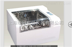 NRY-100B小容量多振幅恒温摇床
