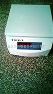TD4K-Z台式低速大容量电动离心机