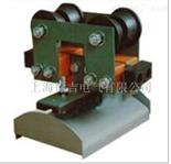 GHC-I,GHC-II,GHC-III电缆滑车上海徐吉制造13917842543
