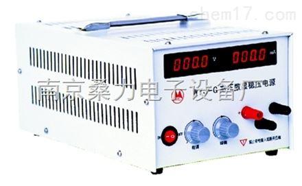 WYJ-G高压数显稳压电源