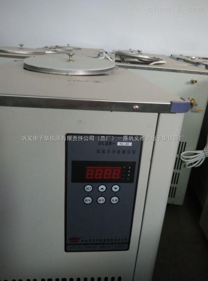 买低温恒温反应浴(槽),*予华仪器,购买热线: