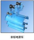 ST非标电滑车上海徐吉制造13917842543